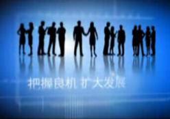 广东新华影视中心宣传片