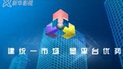 广州公共资源交易中心